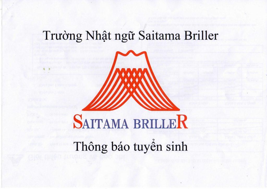 Nhật ngữ Saitama Briller
