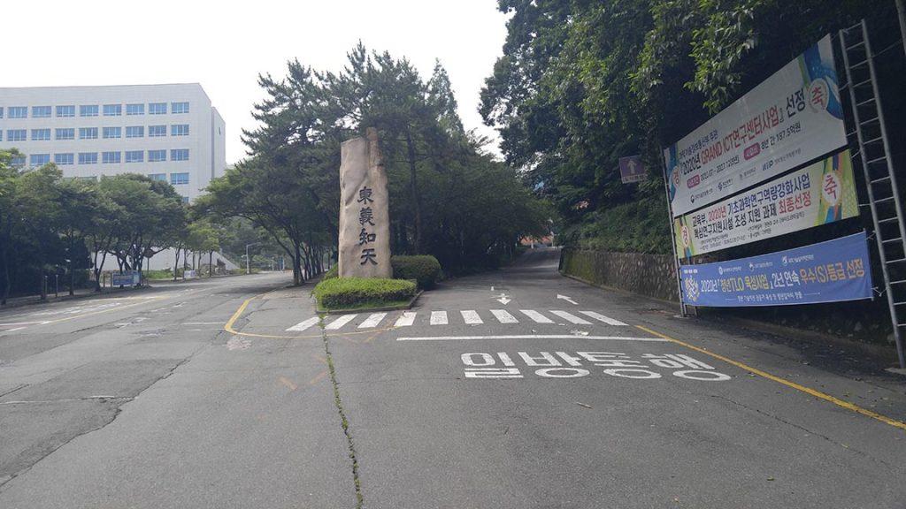 ĐH Dongeui