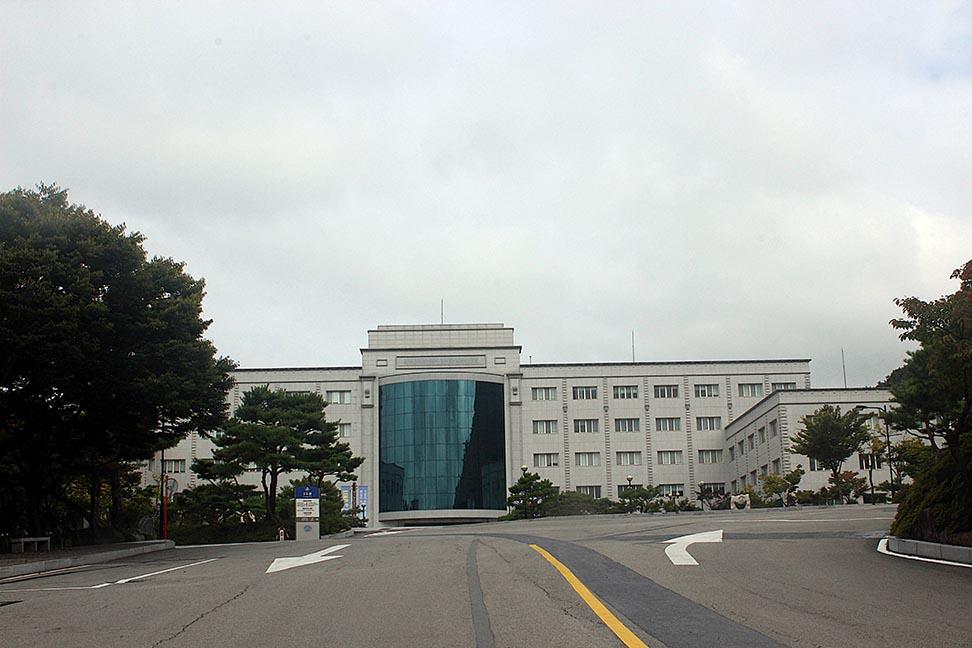 Đại học Kyungwoon