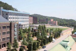 Đại học Kunjang